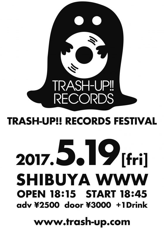 TRASH-UP!! RECORDS FESTIVAL開催決定