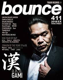 【・・・・・・・・・】bounce411号にてインタビューが掲載されました