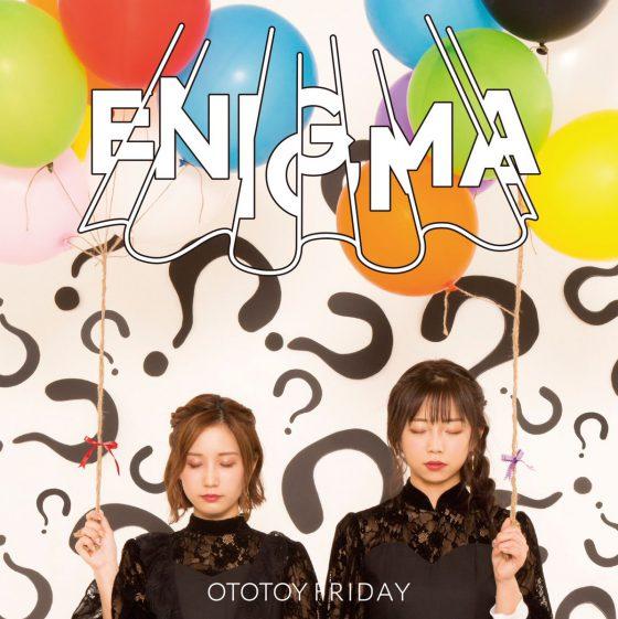 おとといフライデー「ENIGMA」発売記念インストアイベント開催!